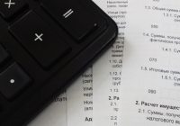 Calculette ou logiciel de comptabilité